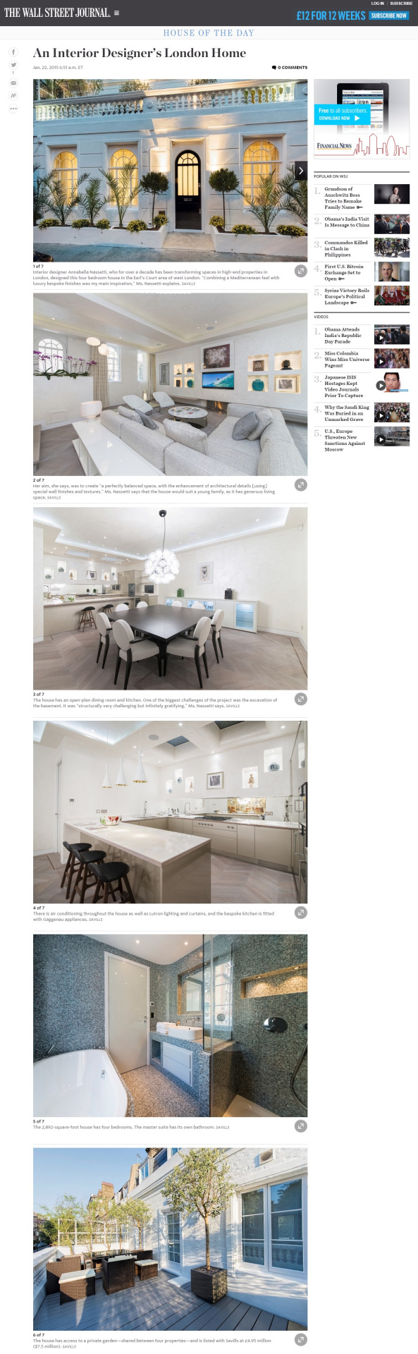 High end interior designer annabella nassetti in wall for Interior designers based in london
