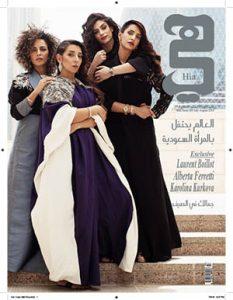 HIA JUL AUG 2018 cover
