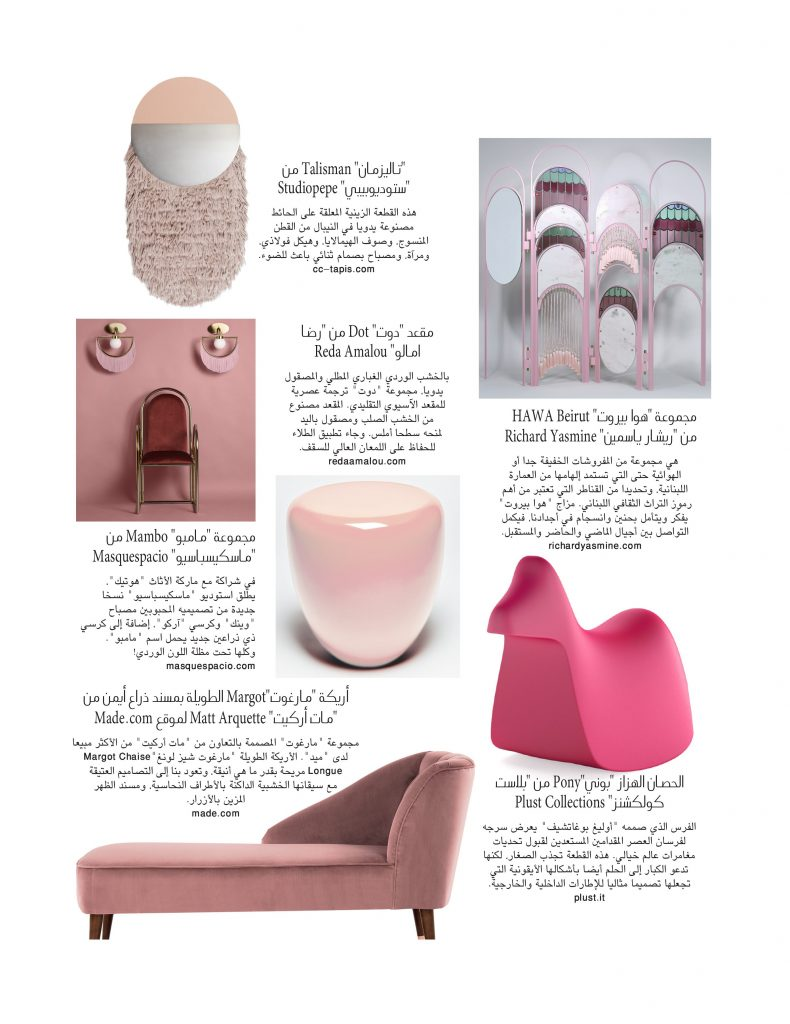 think pink page 5