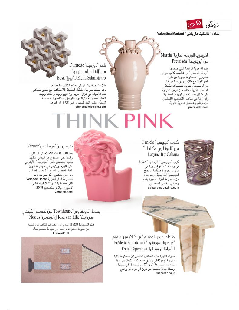 think pink page 6